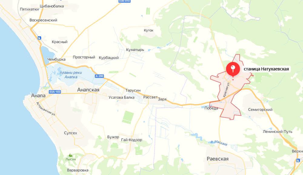 станица Натухаевская месторасположение